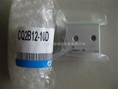 SMC气缸CQ2B12-10D