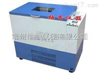 LHZ-111卧式全温振荡培养箱梅香厂家
