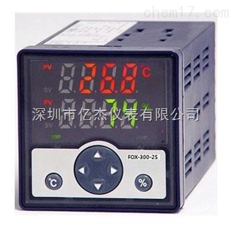 温湿度调节机 FOX-300系列