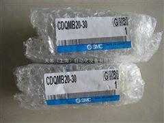 SMC导杆气缸CDQMB20-30