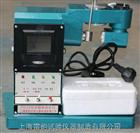 光电式液限仪,FG-3数显土壤液塑限仪