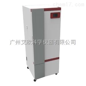 上海博讯可扩展试验箱