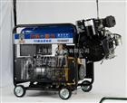 8kw柴油发电机组便携式图片