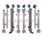 UHZ-517C磁性液位计UHZ-517C上海自动化仪表五厂