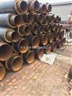 聚氨酯直埋热水保温管 聚乙烯夹克管保温管 小区供热用直埋保温管选取材质