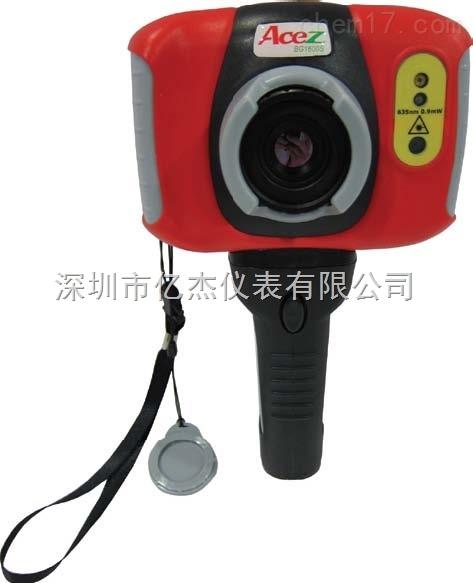 BG1600S双视图热像仪