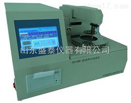 SH105B全自動變壓器油閉口閃點儀GBT261