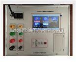 LCZS20A三通道直流電阻測試儀