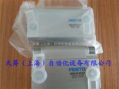 FESTO紧凑型气缸ADVU-32-50-L-P-A