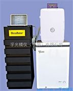 多室快速制冷CO2冷培养箱