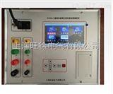 大量供應SY3006三通道助磁變壓器直流電阻測試儀(10A)