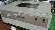 药用铝箔针孔度检测仪