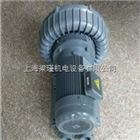 RB-077全风RB-077(7.5HP)-原产台湾全风环形鼓风机
