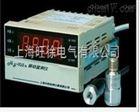 特价HY-103C振动监测仪