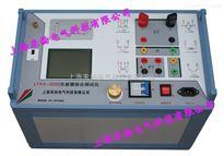 LYFA3000電流互感器綜合測試儀