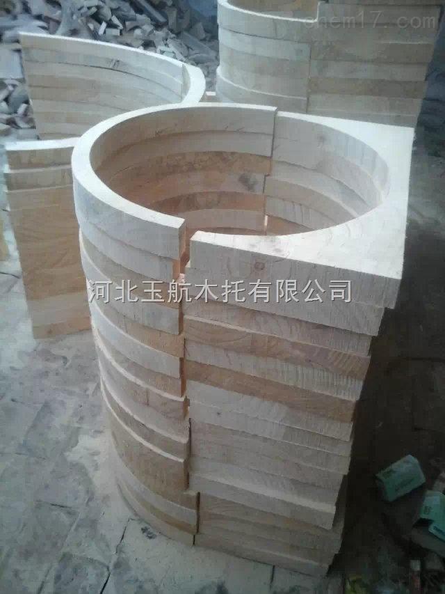 济南定制空调木托码|| PE橡塑管托||生产厂家