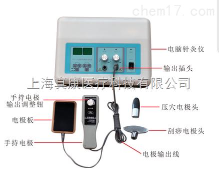 手持刮痧电极(基层医疗卫生机构)