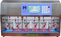 MY3000-6K自動加藥磁力攪拌器