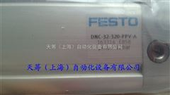 FESTO双作用标准气缸DNC-32-320-PPV-A