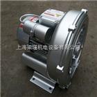 2QB310-SAA112QB310-SAA11-0.75KW-单相高压鼓风机-漩涡式气泵
