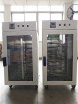 KX-35A+小型低温烘培箱实验室数显型恒温烤箱