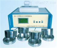 SLS-4A水活度儀 4通道水分活度測量儀 水分含量檢測儀 水活度儀
