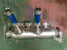 氧化硅超声波分散处理设备