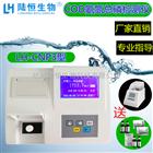 LH-CNP3水质COD氨氮总磷检测仪 快速测定仪器厂家价格LH-CNP3