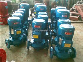 SGR型立式热水管道泵SG型立式管道泵