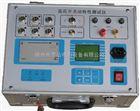 宝达电力开关机械特性测试仪现货直发