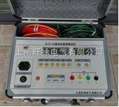 DLZZ-2A直流电阻速测试仪厂家