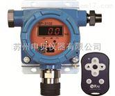 SP-2102可燃气体检测报警器