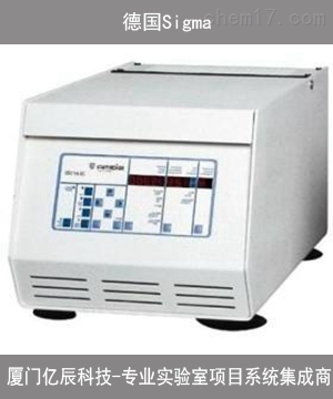 Sigma 3K15通用式台式高速离心机