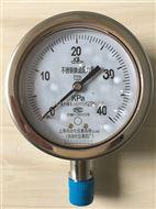 不锈钢隔膜压力表上海自动化仪表四厂