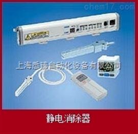 SMC静电消除器