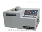 数显组分仪,CZF-6水泥组分测定仪价格