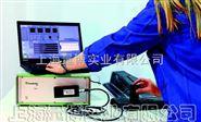 热成形部件力学强度无损测量仪