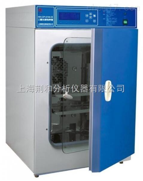 气套式CO2培养箱
