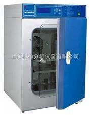 HH.CP-01-Ⅱ气套式CO2培养箱