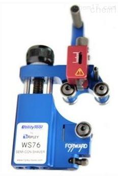 WS76 不可剥离半导电层剥除器技术参数