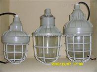 BAD81-68H防爆平臺燈(含節能燈光源)