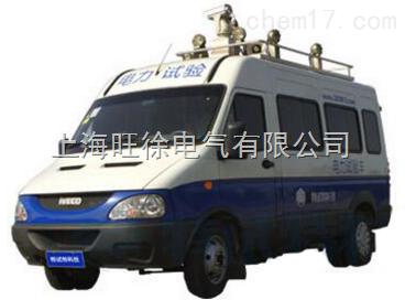 TE9900电力试验车