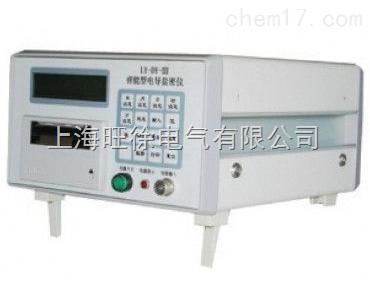 XJ-DY电导盐密仪