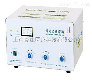 超短波治疗机C