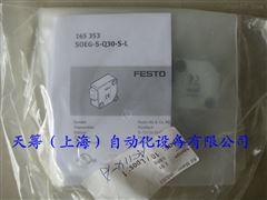 FESTO标准光电式传感器SOEG-S-Q30-S-L