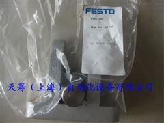FESTO双耳环支座耳轴支撑件LBG-80
