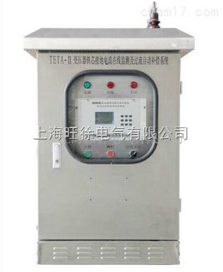 TRBT变压器铁芯接地电流在线监测系统
