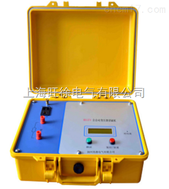 ZKB533全自动变压器消磁机