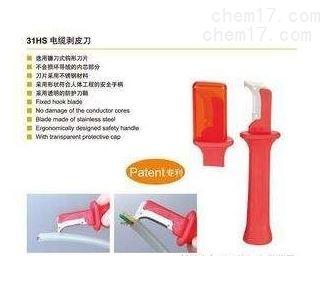 31HS 电缆剥皮刀使用方法