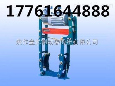 ywp400/e50-a电力液压鼓式制动器